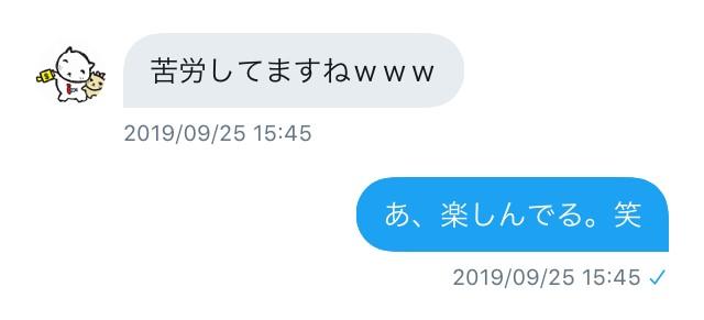 きしやんDM
